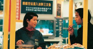 Customer and Employee at Metro China in 1990s